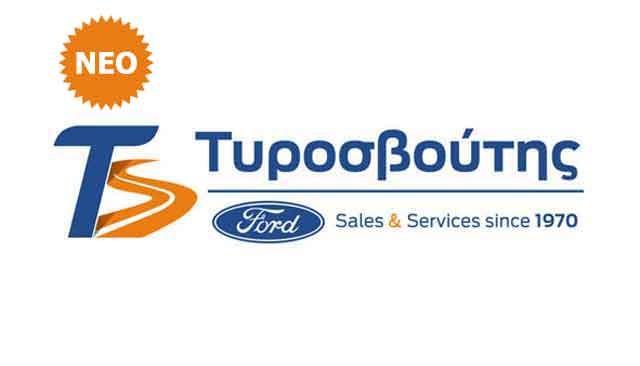 Νέο χρηματοδοτικό πρόγραμμα Ford Finance